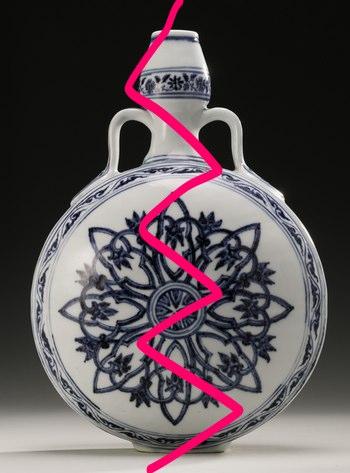 A Ming Dynasty vase - shattered.